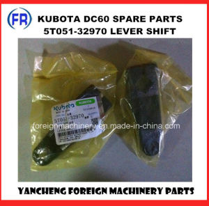 Kubota DC60 Level Shift pictures & photos