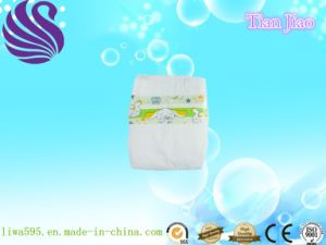 Super-Care Disposable Baby Diaper with Great Comfortability pictures & photos