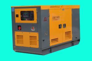 High Quailtyand Low Noise 50kw Silent Deutz Diesel Generator