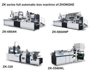 Rigid Hardware (Metal) Box Maker CE (ZK-660A) pictures & photos