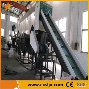 PP PE Plastic Film Crushing Washing Line pictures & photos