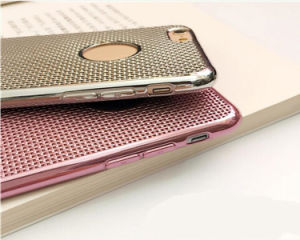 Electroplating Soft TPU Case Weave Grid Phone Case for iPhone 7 Case (XSDD-007) pictures & photos