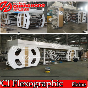 Textile Fabric Printing Machine/Flexographic/Printer pictures & photos