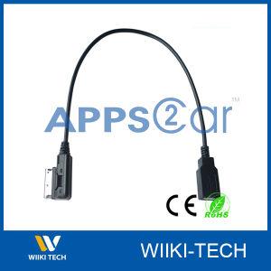 VW Mdi USB Data Cable (VW-USB)