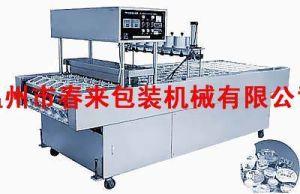 Automatic Plastic Noodle Bowl Sealing Machine pictures & photos