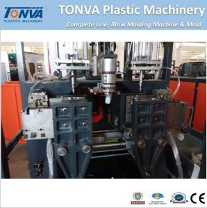 Dettol Bottle Small Plastic Extrusion Blow Molding Machine pictures & photos