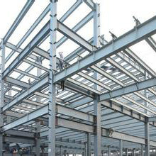 Compretitive Steel Strucre Building Made in China pictures & photos