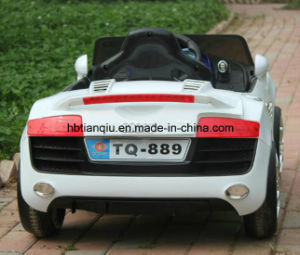 Children′s Baby Electric Car Toy Car Electric Motorcycle pictures & photos