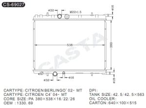 Wholesale Auto Parts Aluminum Radiator for Citroen Berlingo′02-Mt OEM: 1330.69 pictures & photos