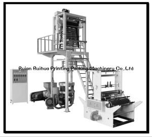 Plastic Film Blowing Machine with Full Auto Double Winder and Corona pictures & photos