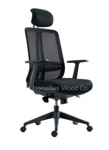 Ergonomic Executive Director Mesh Office Chair (HF-SI233WF) pictures & photos