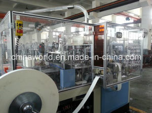 Manufacturer of Paper Tea Cup Forming Machine /High Speed for 60-100PCS/Mi N pictures & photos
