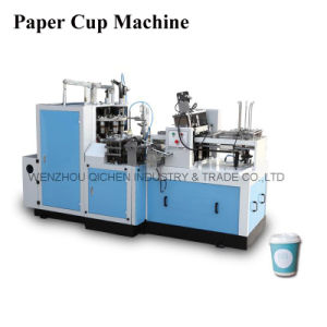 High-Speed Tea Paper Cup Making Machine (ZBJ-X12)