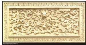 Sandstone Relievo Carved Wall Tiles pictures & photos