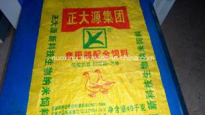 Rice Bag Non Woven Bag PP Woven Bag Flexo Printing Machine Price pictures & photos