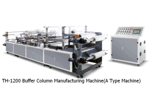 Column Air Bag Making Machine