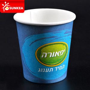 5 Ounces 6 Ounces 6.5 Ounces 7 Ounces Paper Cups pictures & photos