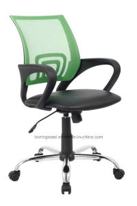 Colorful Modern Mesh Lifting and Swiveling Office Chair