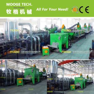 Plastic PP PE Bottle Recycling Line pictures & photos