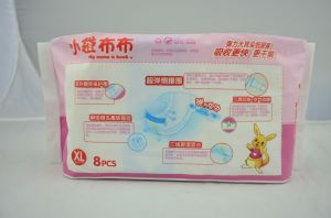 Disposable Baby Diaper with High Absorbency (DS001) pictures & photos
