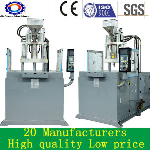 PVC Plastic Injection Machine Machinery pictures & photos