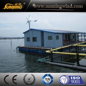Low Noise Wind Turbine Generator (MAX 400W)