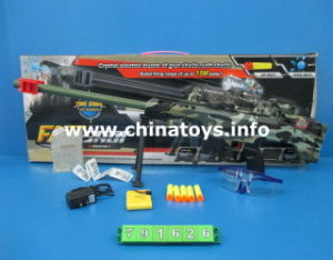 New! ! Electrical Plastic Toys B/O Soft Gun (890105) pictures & photos