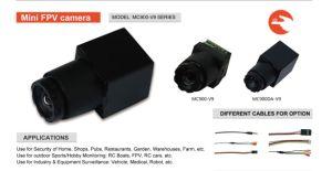 520tvl 2g RC Light Night Vision Mini Hidden CCTV Camera pictures & photos