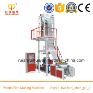 Blowing Machine for HDPE, LDPE, LLDPE with Taiwan Technology pictures & photos
