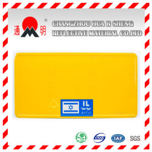 Car′s Number (License) Plate Grade Reflective Sheeting (TM8200) pictures & photos
