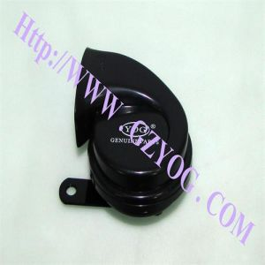 Motorcycle Spare Parts-Horn 12V pictures & photos