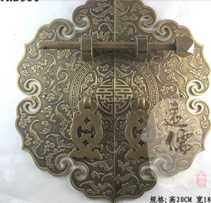 Door Knob with Chinese Antique Style, Handle Pure Copper pictures & photos