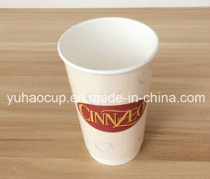 Customized Takeaway Milk Tea Paper Cup (YH-L151) pictures & photos