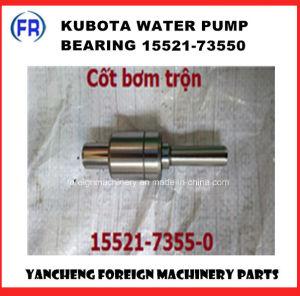 Kubota Water Pump Bearing pictures & photos