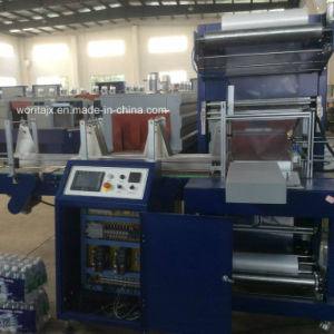 Mmineral Water PE Film Shrink Film Wrapping Machine (WD-150A) pictures & photos