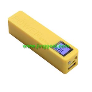 Mini Power Bank with LCD Display pictures & photos
