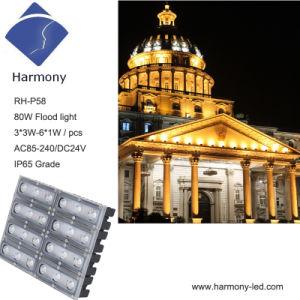 10W, 20W, 30W, 40W, 50W, 60W New Design LED Flood Light IP66 pictures & photos