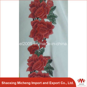Hot Sell Lace Trimming for Clothing Mc0011 pictures & photos
