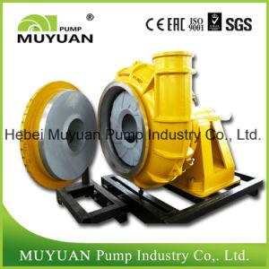 Centrifugal Heavy Duty Abrasive Resistant Suction Hopper Dredging Pump pictures & photos