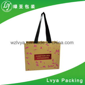 Custom Logo Printed Kraft Paper Grocery Food Bag pictures & photos