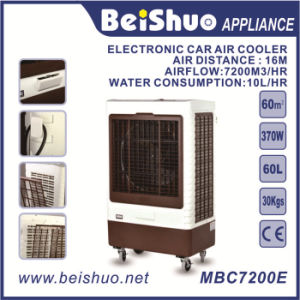 370W 60L Breeze Portable Room Water Air Cooler with Ce Certificate pictures & photos
