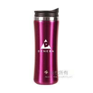 Double Walls Stainless Steel Starbucks Cup pictures & photos
