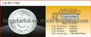 Aluminium Foil Container (LS-R17764)