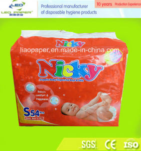 Baby Diaper Brand Nicky pictures & photos