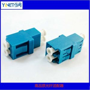 Optical Fiber LC Connector Adapter Dual or Single Ports pictures & photos