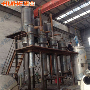 Fruit Juice Falling Film Evaporator for Sale (Concentrator) pictures & photos