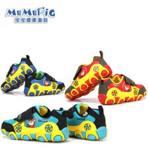 Meme Pig Children′s Shoes, Damping Decompression Skid Wear Comfortable Leisure Sports Shoes