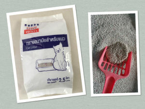 Cat Litter with 2kg Package pictures & photos