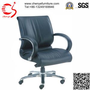 New Design Five Star Foot Swivel Office Chair (CY-8088-3 KTG)