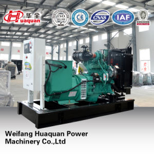Permanet Magnet Generator 62.5kVA/50kw Diesel Generator